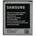 Baterija SAMSUNG EB485159LU Samsung Galaxy Xcover 2 S7710 original